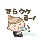 かわいい名古屋弁JK 3(個別スタンプ:06)