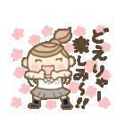 かわいい名古屋弁JK 3(個別スタンプ:07)