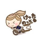 かわいい名古屋弁JK 3(個別スタンプ:08)
