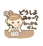 かわいい名古屋弁JK 3(個別スタンプ:09)