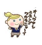 かわいい名古屋弁JK 3(個別スタンプ:10)