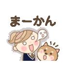 かわいい名古屋弁JK 3(個別スタンプ:11)