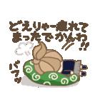 かわいい名古屋弁JK 3(個別スタンプ:12)