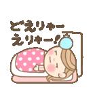 かわいい名古屋弁JK 3(個別スタンプ:13)