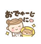 かわいい名古屋弁JK 3(個別スタンプ:14)