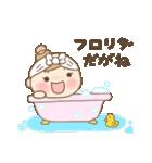 かわいい名古屋弁JK 3(個別スタンプ:16)