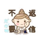かわいい名古屋弁JK 3(個別スタンプ:17)