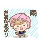 かわいい名古屋弁JK 3(個別スタンプ:18)