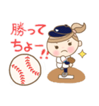 かわいい名古屋弁JK 3(個別スタンプ:19)