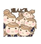 かわいい名古屋弁JK 3(個別スタンプ:20)