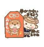 かわいい名古屋弁JK 3(個別スタンプ:21)
