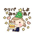 かわいい名古屋弁JK 3(個別スタンプ:22)