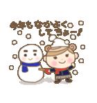 かわいい名古屋弁JK 3(個別スタンプ:23)