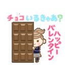 かわいい名古屋弁JK 3(個別スタンプ:24)
