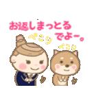 かわいい名古屋弁JK 3(個別スタンプ:26)