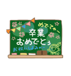 かわいい名古屋弁JK 3(個別スタンプ:27)