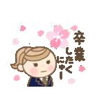 かわいい名古屋弁JK 3(個別スタンプ:28)
