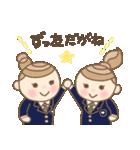 かわいい名古屋弁JK 3(個別スタンプ:29)