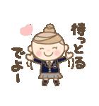 かわいい名古屋弁JK 3(個別スタンプ:30)