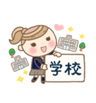 かわいい名古屋弁JK 3(個別スタンプ:32)