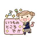 かわいい名古屋弁JK 3(個別スタンプ:33)