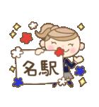 かわいい名古屋弁JK 3(個別スタンプ:34)