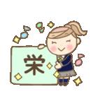 かわいい名古屋弁JK 3(個別スタンプ:35)