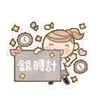 かわいい名古屋弁JK 3(個別スタンプ:37)
