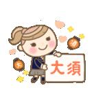かわいい名古屋弁JK 3(個別スタンプ:38)