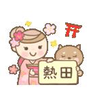 かわいい名古屋弁JK 3(個別スタンプ:39)