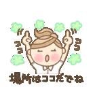 かわいい名古屋弁JK 3(個別スタンプ:40)