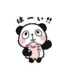 パンダ&デッパ(個別スタンプ:01)