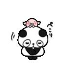パンダ&デッパ(個別スタンプ:03)