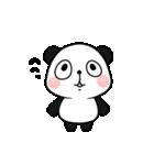 パンダ&デッパ(個別スタンプ:04)