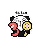 パンダ&デッパ(個別スタンプ:05)