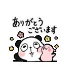 パンダ&デッパ(個別スタンプ:06)