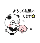 パンダ&デッパ(個別スタンプ:07)