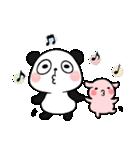 パンダ&デッパ(個別スタンプ:11)