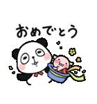 パンダ&デッパ(個別スタンプ:12)