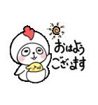 パンダ&デッパ(個別スタンプ:13)