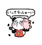 パンダ&デッパ(個別スタンプ:15)