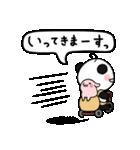 パンダ&デッパ(個別スタンプ:16)