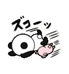 パンダ&デッパ(個別スタンプ:20)