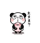 パンダ&デッパ(個別スタンプ:21)