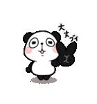 パンダ&デッパ(個別スタンプ:22)