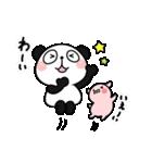 パンダ&デッパ(個別スタンプ:23)