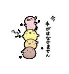 パンダ&デッパ(個別スタンプ:25)