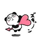 パンダ&デッパ(個別スタンプ:31)