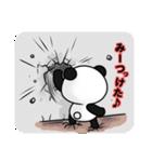 パンダ&デッパ(個別スタンプ:35)