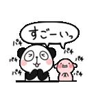 パンダ&デッパ(個別スタンプ:37)